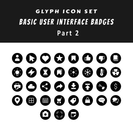 A set of glyph icons with a basic theme user interface badge