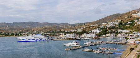 ios: Ios island, Greece - MAY 28: a Panorama of sea harbour of the Greek island of IOS in MAY 28, 2015, Ios island, Cyclades, Greece.