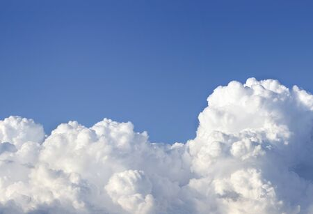 Sky background with copy space Stock Photo - 14420646