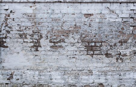 white: Grunge white brick wall texture, background with copy space