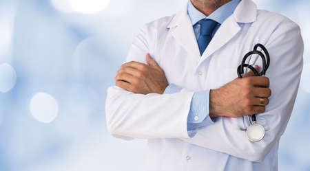 Close up of male doctor in the hospital with copy space Lizenzfreie Bilder
