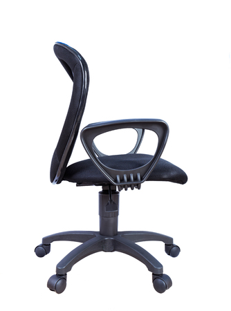 comfortable: Modern style office chair On a white background Stock Photo