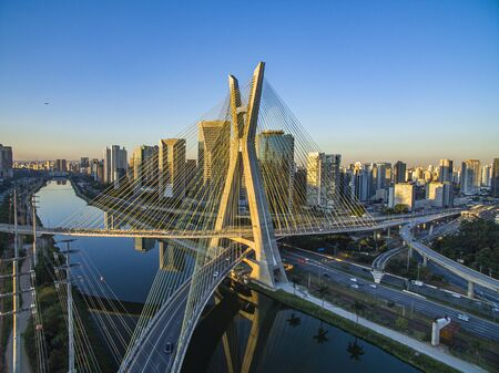 Suspension bridge. Cable-stayed bridge in the world. Sao Paulo city, Brazil, South America.