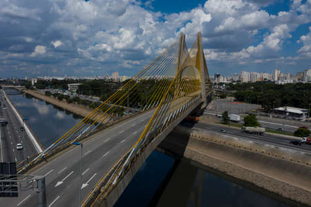 Bridges supported by a steel cable. Governor Orestes Quercia's bridge. City of Sao Paulo, Brazil.