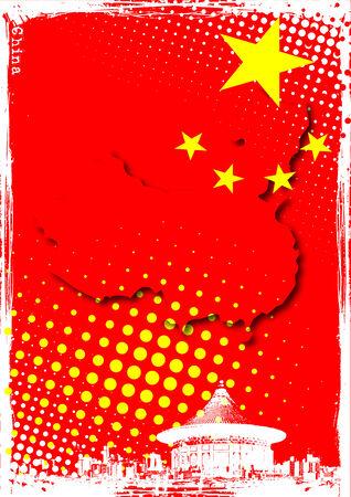 china background: china poster Illustration