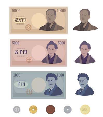 Deformed Japanese money illustration set, banknotes, coins, great men