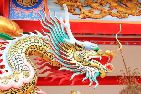 dragon Stock Photo - 19848404