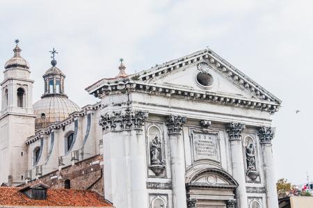 Santa Maria del Rosario Church o dei Gesuati in Venice
