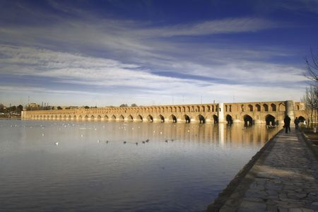 esfahan: The view on one of the old bridges in Esfahan Stock Photo