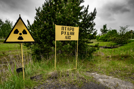 Nuclear Radioactive Sign