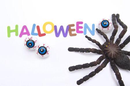 frightfulness: Halloween Stock Photo