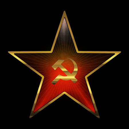 hammer and sickle: Illustration of the red star with the symbol of Hammer and Sickle