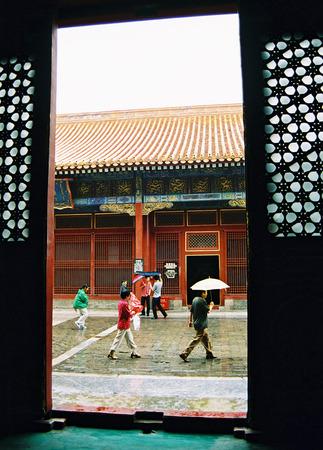 Door in the Forbidden City, Beijing Editöryel