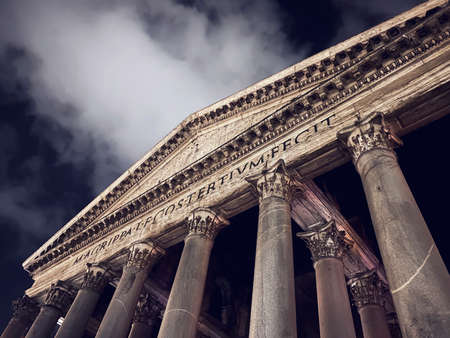 the Pantheon in Rome on a winter night