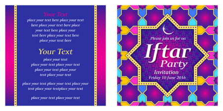 iftar: Iftar Party Invitation with Islamic Star Pattern. Vector Illustration.