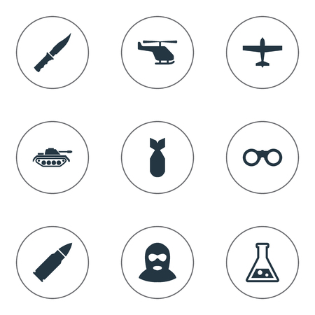nuke: Set Of 9 Simple Military Icons. Can Be Found Such Elements As Terrorist, Air Bomber, Nuke And Other.