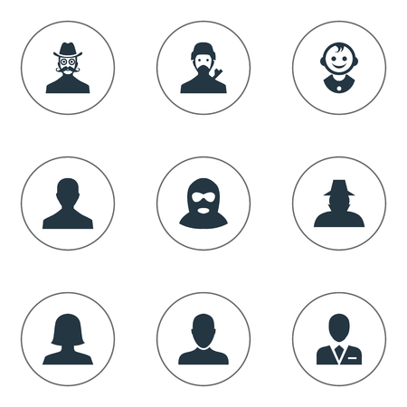 Vector Illustration Set Of Simple Avatar Icons. Elements Workman, Mysterious Man, Agent And Other Synonyms Workman, Agent And Culprit.