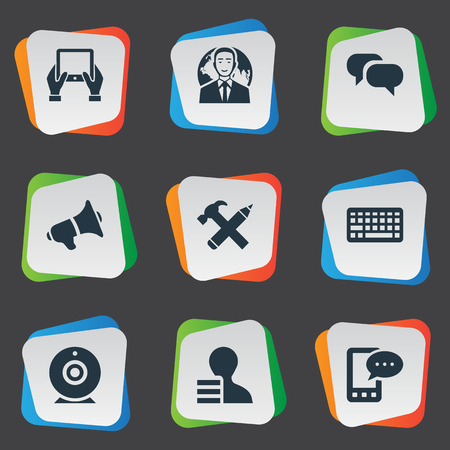 favor: Vector Illustration Set Of Simple Newspaper Icons. Elements International Businessman, Gossip, E-Letter And Other Synonyms Hand, Loudspeaker And Repair.