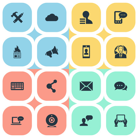 Vector Illustration Set Of Simple User Icons. Elements Share, Argument, Gazette And Other Synonyms Repair, Hot And Megaphone. Çizim