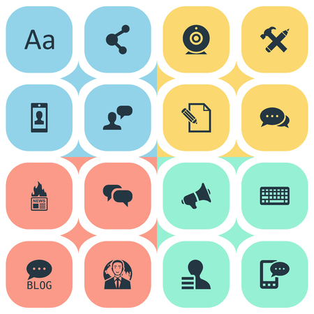Vector Illustration Set Of Simple User Icons. Elements Gossip, Share, Broadcast And Other Synonyms Contract, Profit And Broadcast.