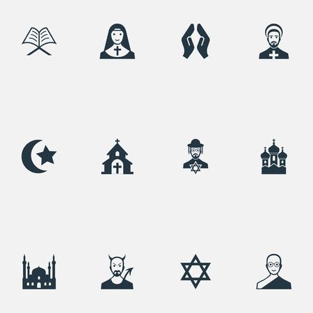 単純な宗教アイコンのベクター イラスト セット。要素のイスラム教徒、デイヴィッドの星、巫女と他の類義語のキリスト教の修道士およびイスラム