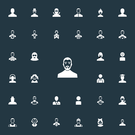Vector Illustration Set Of Simple Avatar Icons. Elements Prince, Sprinter, Paparazzi And Other Synonyms Photographer, Football And Technologist.
