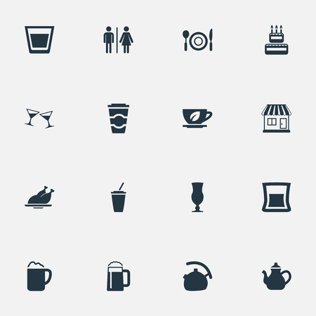 Vector Illustration Set Of Simple Restaurant Icons. Elements Pastry, Ale Pint, Teapot And Other Synonyms Glass, Table And Teapot.