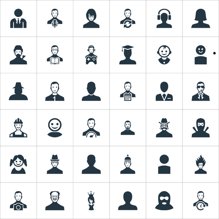 Elements Narrator, Office Worker, Agent And Other Synonyms Business, Student And Scientist.  Vector Illustration Set Of Simple Human Icons. Illustration