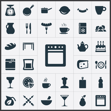 Set Of Simple Gastronomy Icons. Illustration