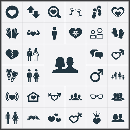 벡터 일러스트 레이 션 간단한 몇 아이콘의 집합입니다. 요소 손, 낭만주의, 방향 동의어 그룹, 신랑 및 결혼식에서 심장입니다.
