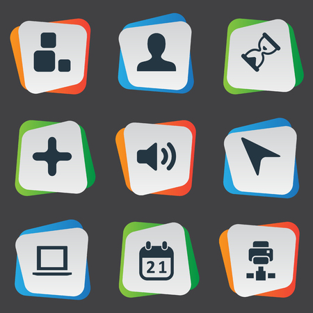 mathematics: Elements Megaphone, User, Cube And Other Synonyms Human, Volume And Cube.  Vector Illustration Set Of Simple Practice Icons. Illustration