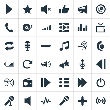 silent: Elements Broadcast, Performance, Play And Other Synonyms Player, Shout And Shutdown.  Vector Illustration Set Of Simple Sound Icons.