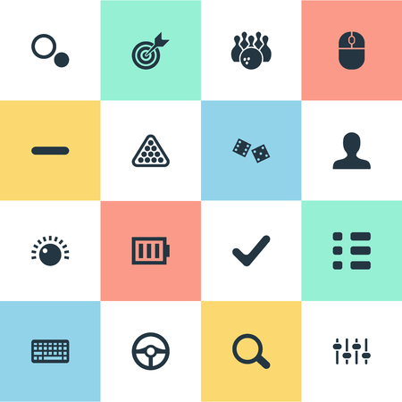 A Vector Illustration Set Of Simple Play Icons. Elements Zoom, Balls, Display And Other Synonyms Battery, Mouse And Sound.
