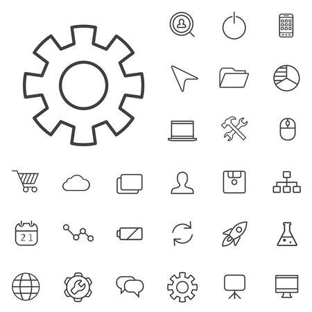 development outline, thin, flat, digital icon set