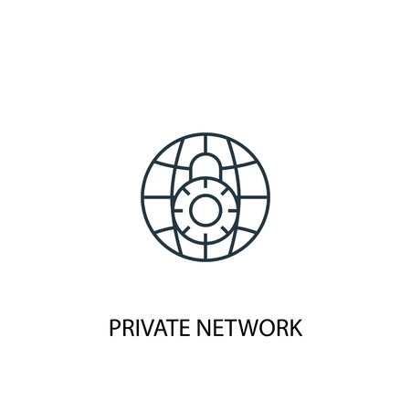 private network concept line icon. Simple element illustration. private network concept outline symbol design. Can be used for web and mobile