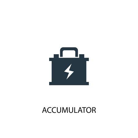 Accumulator icon. Simple element illustration. Accumulator concept symbol design. Can be used for web