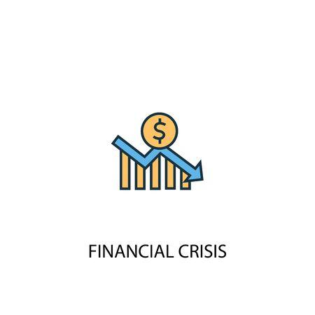concetto di crisi finanziaria 2 icona linea colorata. Illustrazione semplice dell'elemento giallo e blu. simbolo di struttura del concetto di crisi finanziaria