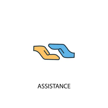 Assistance concept 2 colored line icon. Simple yellow and blue element illustration. Assistance concept outline symbol Illustration
