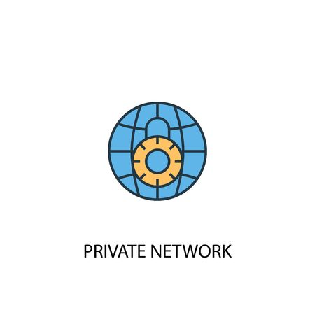 private network concept 2 colored line icon. Simple yellow and blue element illustration. private network concept outline symbol Иллюстрация