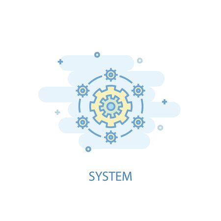 system line concept. Simple line icon, colored illustration. system symbol flat design. Can be used for  イラスト・ベクター素材
