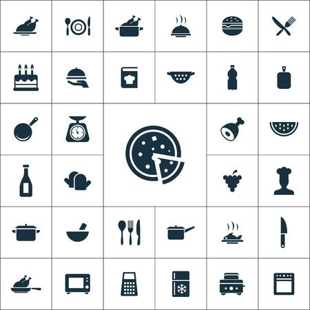 cooking icons universal set Ilustrace