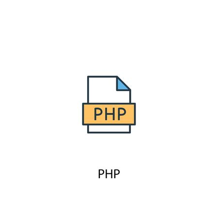 PHP concept 2 colored line icon. Simple yellow and blue element illustration. PHP concept outline symbol