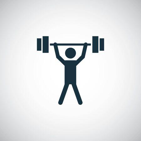 gym icon simple flat element concept design