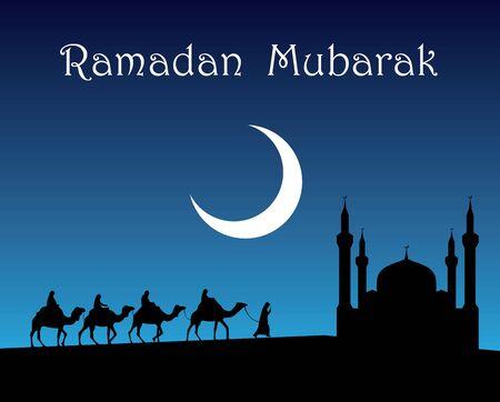 Ramadan mubarak. Ilustração