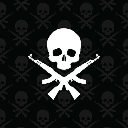Skull with rifles Vetores