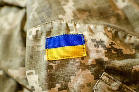 camo: Flag of Ukraine on camo army jacket