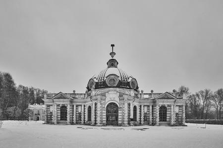 kuskovo: Kuskovo palace in Moscow, national museum Editorial