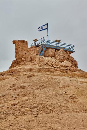 Maktesh Ramon place in the Negev desert, Israel