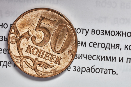 Kopeika coin macro with financial text background (words opportunity, earn, today)