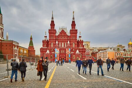 Moscow - 04,04,2017: The red square in Moscow
